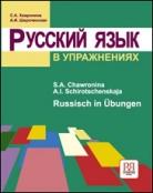 Русский язык в упражнениях. Учебное пособие (для говорящих на немецком языке)